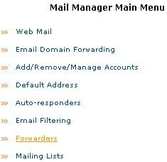 Mail Manager Main Menu