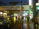 2015-02-18 17.43.26 P1010713 Simon - Roppongi in the rain.jpeg: 4000x3000, 5252k (2015 Jun 23 06:36)