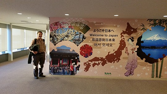 2015-02-06 16.52.56 Jim - Narita - Simon and Welcome to Japan.jpeg: 5312x2988, 3979k (2015 Feb 21 08:49)