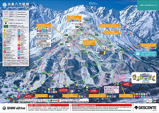 Hakuba Happo-one trail map