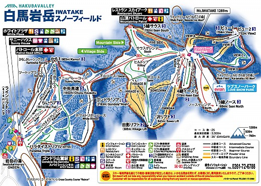 Iwatake map 2015.png: 910x648, 760k (2015 Apr 06 02:03)
