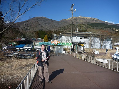 2016-03-02 15.03.45 P1020394 Adrian - Simon on wharf at Hakone-en.jpeg: 4000x3000, 6728k (2016 Mar 07 09:35)