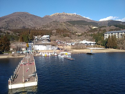 2016-03-02 15.08.54 IMG_20160302_150853918 Adrian - Hakone-en from the lake.jpeg: 3264x2448, 2829k (2016 Mar 02 06:08)