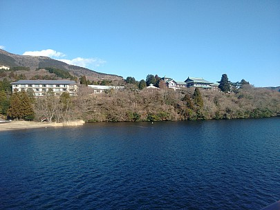 2016-03-02 15.09.02 IMG_20160302_150901835 Adrian - Hakone-en from the lake.jpeg: 3264x2448, 3174k (2016 Mar 02 06:09)