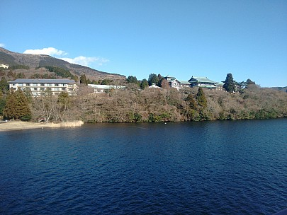 2016-03-02 15.09.03 IMG_20160302_150903039 Adrian - Hakone-en from the lake.jpeg: 3264x2448, 3200k (2016 Mar 02 06:09)
