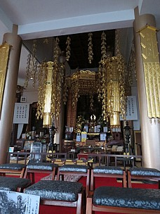 2017-01-11 16.58.27 IMG_8315 Anne - Jyomyoin Temple interior.jpeg: 3456x4608, 6180k (2017 Jan 26 05:34)