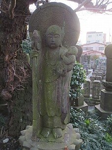2017-01-11 16.59.58 IMG_8320 Anne - Jyomyoin Temple jizo.jpeg: 3456x4608, 5205k (2017 Jan 26 05:34)