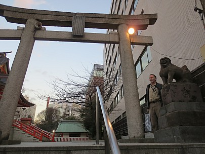 2017-01-12 16.40.43 IMG_8384 Anne - stairs to Hanazono Shrine.jpeg: 4608x3456, 6197k (2017 Jan 26 05:34)