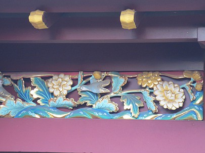 2017-01-11 15.40.03 IMG_8275 Anne - Toshugo Shrine Sukibei wall detail.jpeg: 4608x3456, 5670k (2017 Jan 26 05:34)