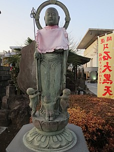 2017-01-11 17.04.12 IMG_8326 Anne - Jyomyoin Temple jizo.jpeg: 3456x4608, 5074k (2017 Jan 26 05:34)