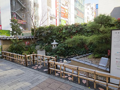 2017-01-12 10.43.52 IMG_8332 Anne - small garden in Akihabara.jpeg: 4608x3456, 6660k (2017 Jan 26 05:34)