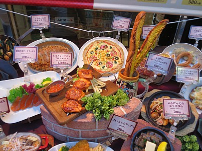 2017-01-12 16.31.47 IMG_8380 Anne - SHinjuku food.jpeg: 4608x3456, 6399k (2017 Jan 26 05:34)